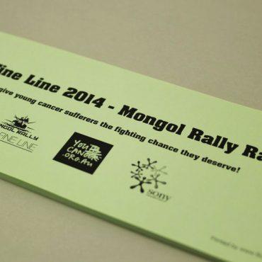 Car Rally Raffle Ticket Printing | Budget Raffle Tickets
